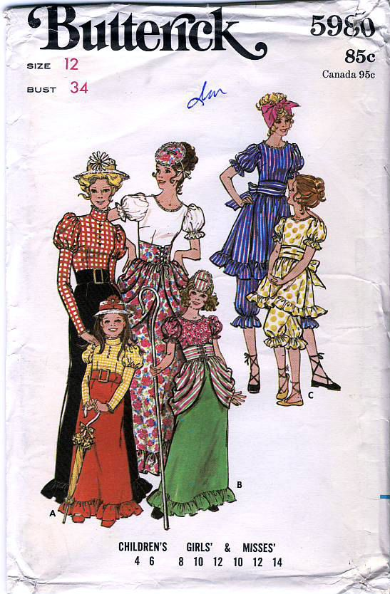 Butterick 5980 Vintage 70s Gay Nineties Bathing by retrowithlana, $14.00