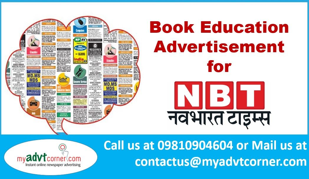 Navbharat Times Newspaper Ads To Promote Your Educational Institute Classified Ads Newspaper Advertisement Ads