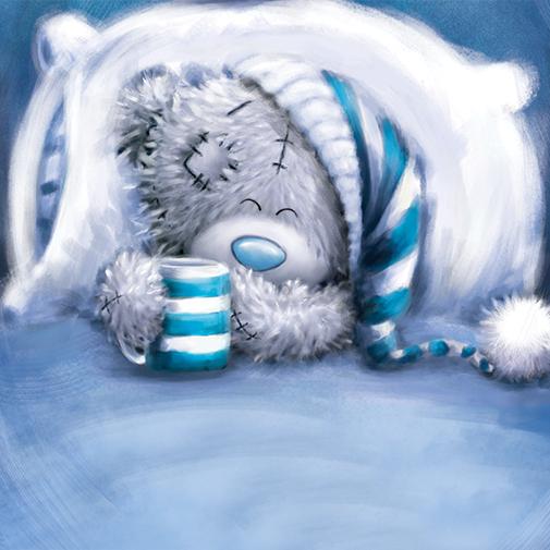 Открытки спокойной ночи с мишкой, прикольные картинки