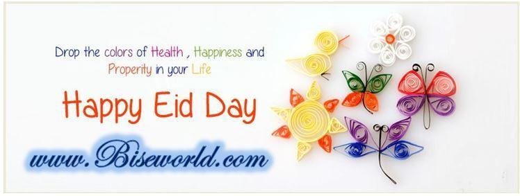 Eid mubarak urdu poetry ghazal text messages 2018 eid urdu poetry eid mubarak urdu poetry ghazal text messages 2018 biseworld m4hsunfo