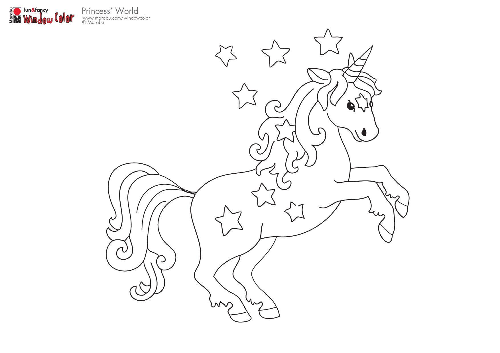 unicorn  einhorn zum ausmalen ausmalbilder pferde zum