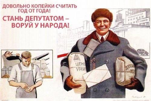 """Зеленський проголосував на виборах в Раду: """"За кого голосував, не скажу. Мені вистачить штрафів"""" - Цензор.НЕТ 937"""