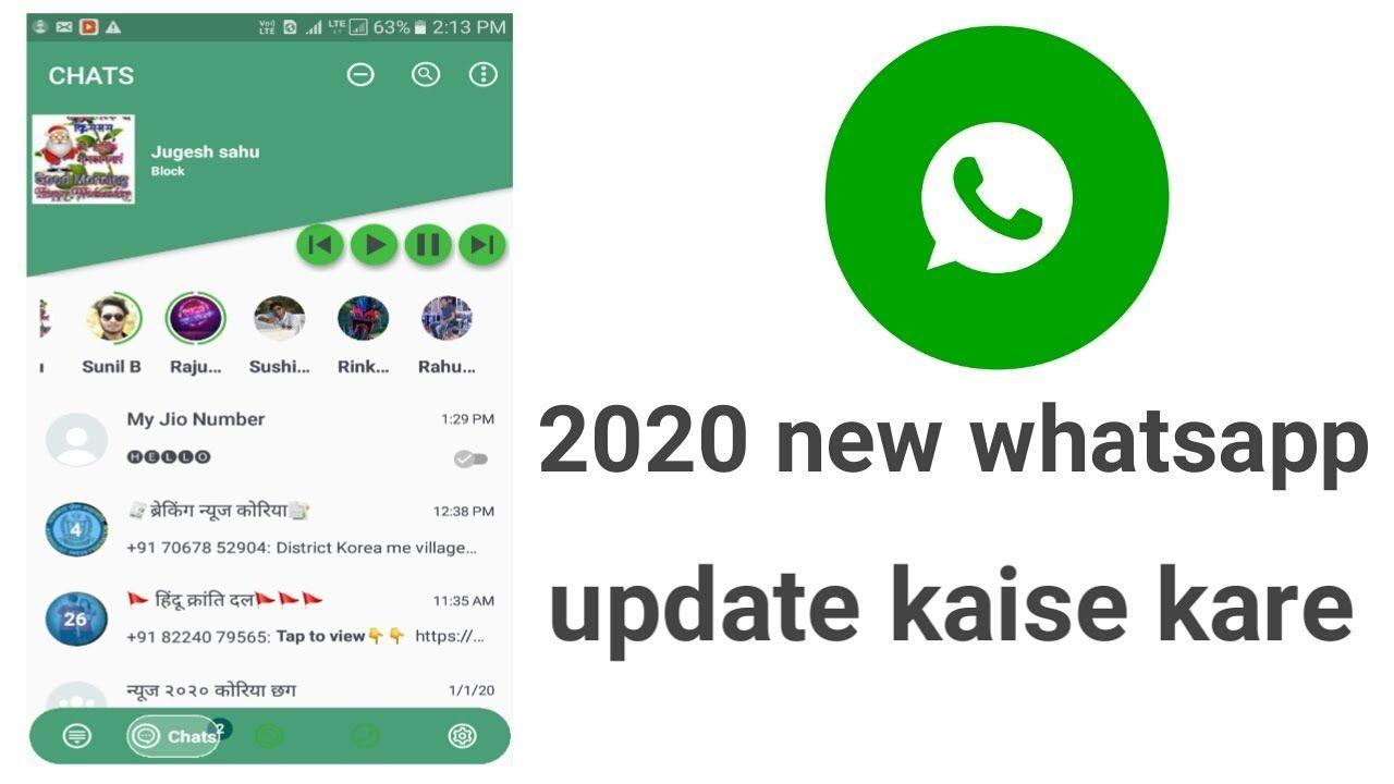 Whatsapps New Update 2020 Kaise Kare New Whatsapp Update 2020 Youtube Technical Video News Update Computer Software