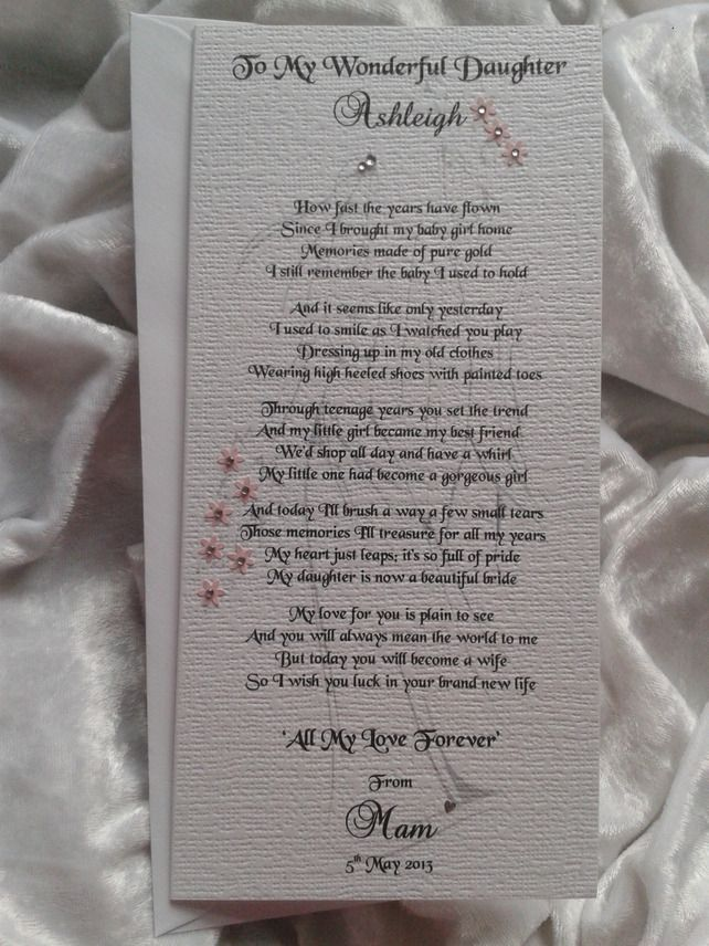 Mother or Parents of the Bride to their Daughter Wedding Keepsake Poem ...