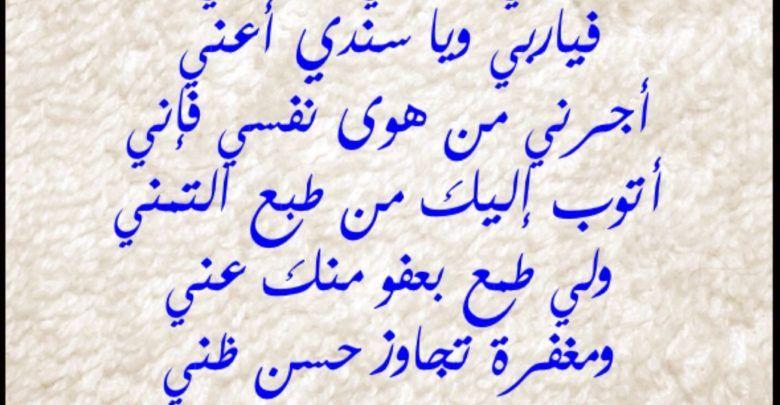 عبارات جميلة اسلامية ستأخذك في جو روحاني جميل Arabic Calligraphy Calligraphy