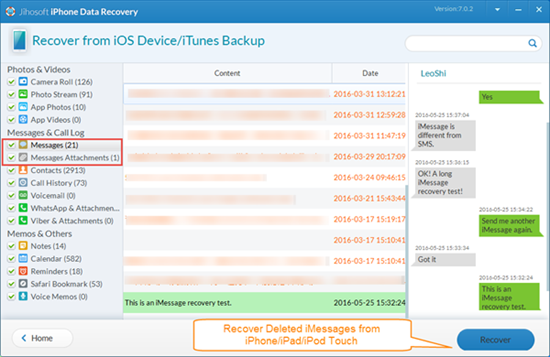 74bc698752eeb0d06e075d9cdab3b169 - How To Get Messages Back If You Accidentally Deleted Them
