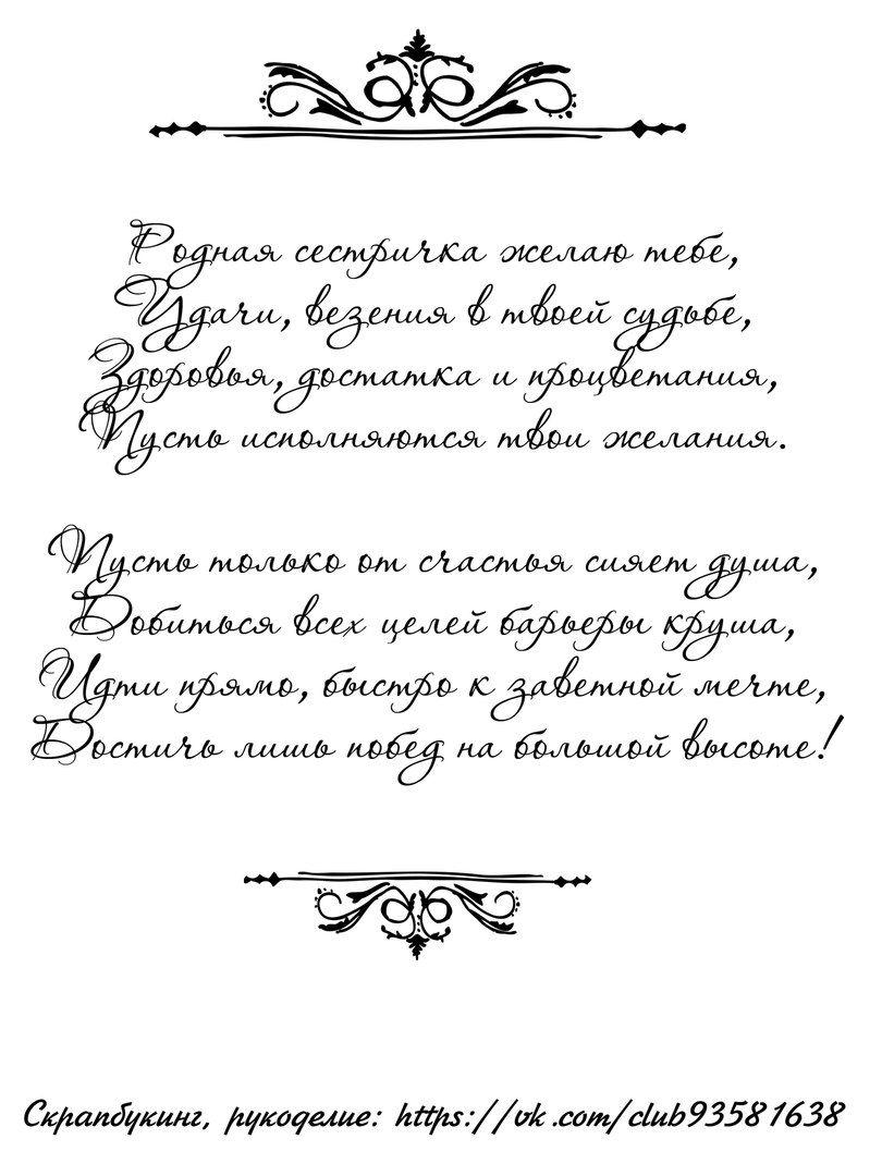 Стихи русских поэтов с поздравлениями фото 792