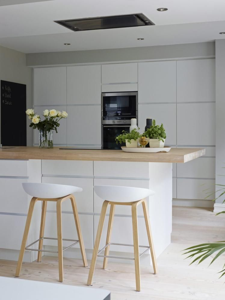 Ver sillas para barra de cocina cuisine keuken met bar for Sillas y taburetes de cocina en ikea