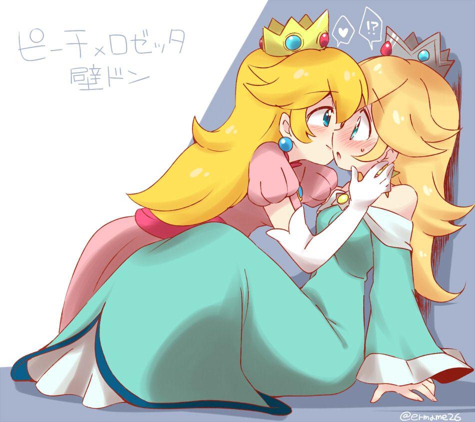 Super Mario Bros 1857498 Fullsize Image 950x844 Nintendo Princess Super Mario Bros Super Mario Galaxy
