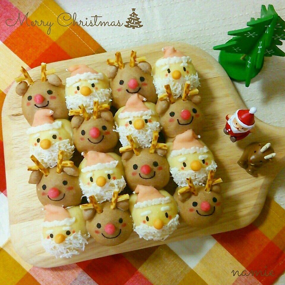 サンタとトナカイのちぎりパンです。  サンタの髭はココナッツ。ホワイトチョコで付けてあって甘くてやわらかいパンです。  クリスマスのパン、たくさん作りたいな~(*´︶`*)❀