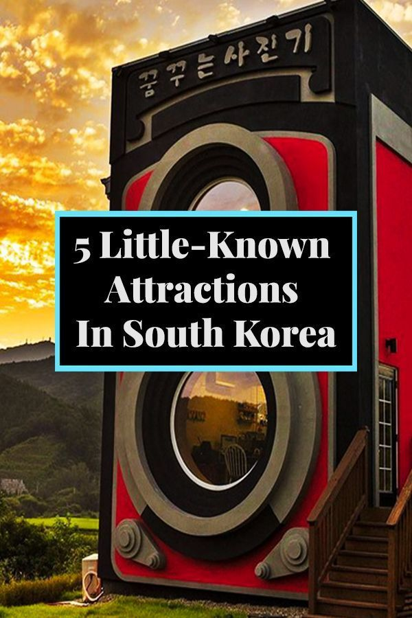 5 little known attractions in south korea south korea asia and korea when planning your trip to south korea make sure you check out these attractions you fandeluxe Images