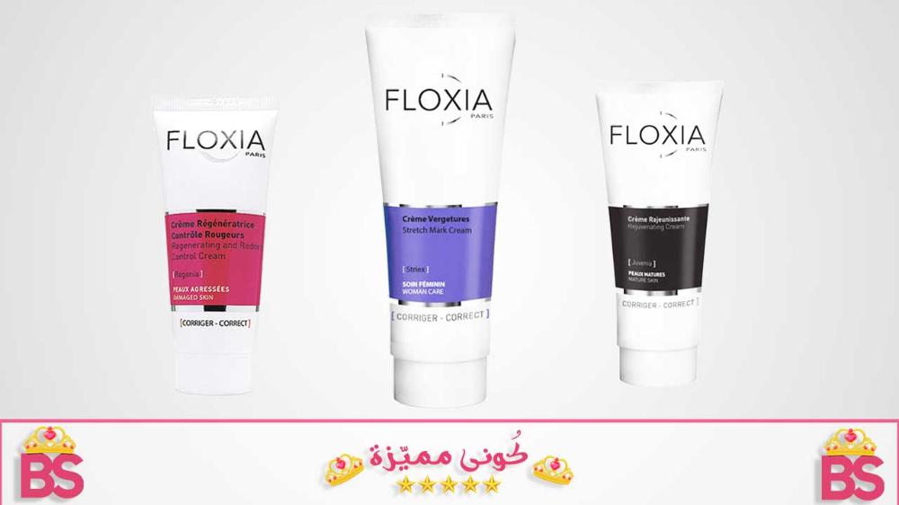كريم فلوكسيا للمناطق الحساسة والتفتيح و الترطيب Floxia Cream Toothpaste Shot Glass