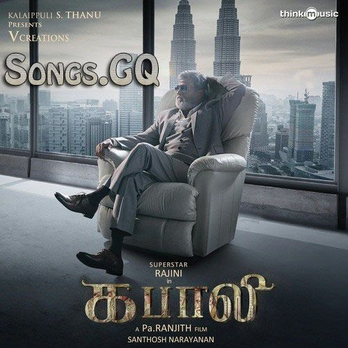 Download Kabali Songs, Kabali Movie Full Songs Downloads