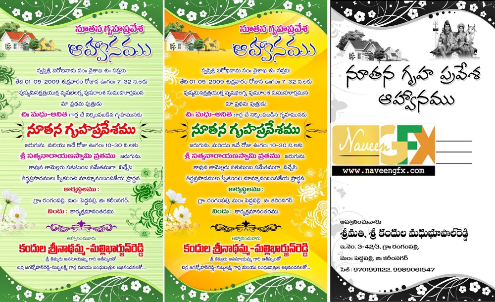 Telugu Wedding Card Template 2 Christian Wedding Invitations Hindu Wedding Invitation Cards Wedding Cards