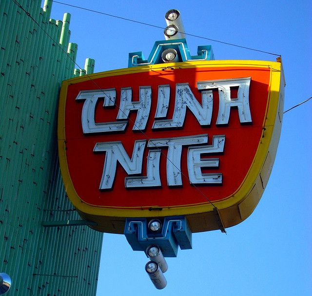 The China Nite Ogden, Utah Vintage neon signs, Neon
