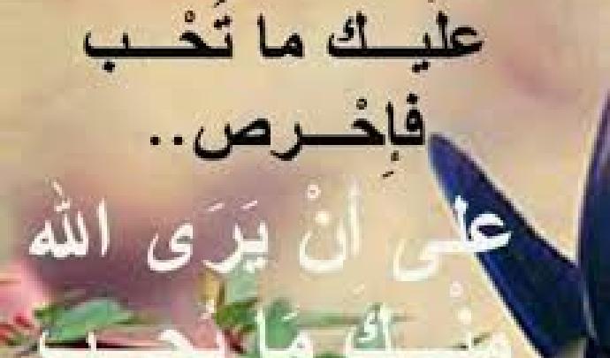 كلام في قمة الروعة عن الحياة قمة الذوق والابداع Calligraphy Arabic Calligraphy