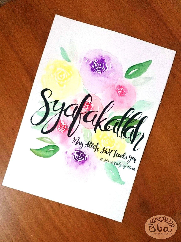 Syafakallah Dan Syafakillah : syafakallah, syafakillah, Syafakallah,, Allah, Heals, Kutipan