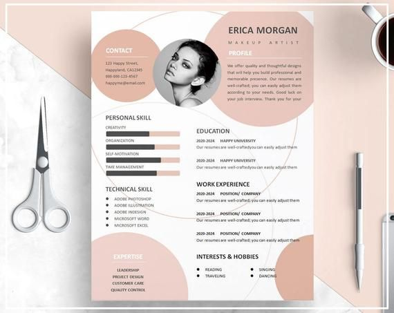 Nude Pink Resume Template/ Nude Pink CV Template/ Professional