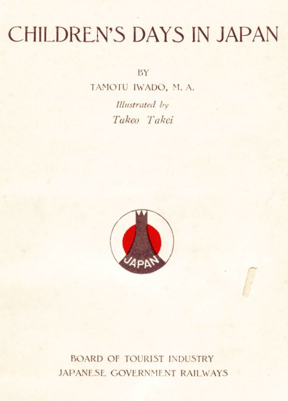 "Takeo Takei «Children's Days in Japan»   ""Картинки и разговоры"""