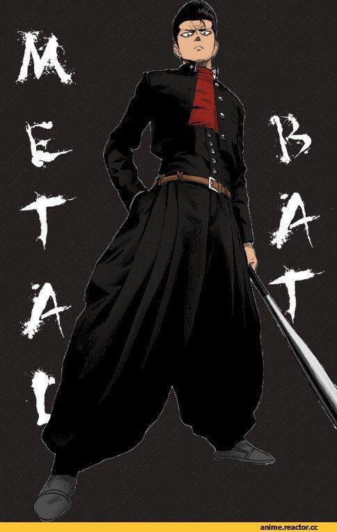 - One Punch Man - Metal-Bat