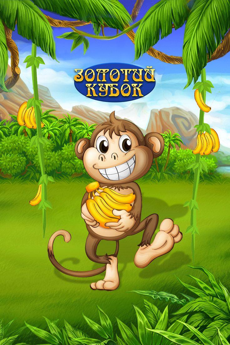 Игры онлайн aztec gold
