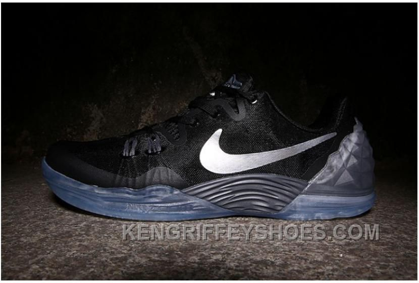 3cfacceece16 Mens Nike Zoom Kobe Venomenon 5 Light Crimson Multi For Sale HidQ8 ...