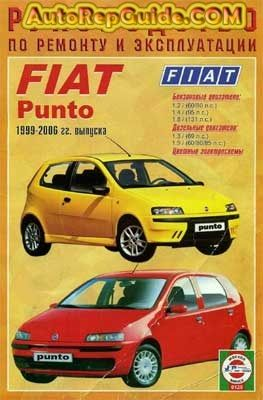 Download Free Fiat Punto 1999 2006 Repair Manual Image By Autorepguide Com Fiat Engine Working Repair Manuals