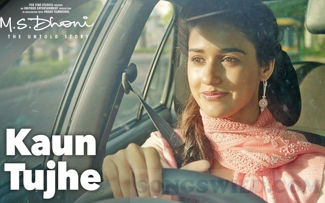 Pin on Songswild - Songs PK Mp3, Hindi Movie Mp3 Songs, Hindi Singles,  Punjabi Album Songs
