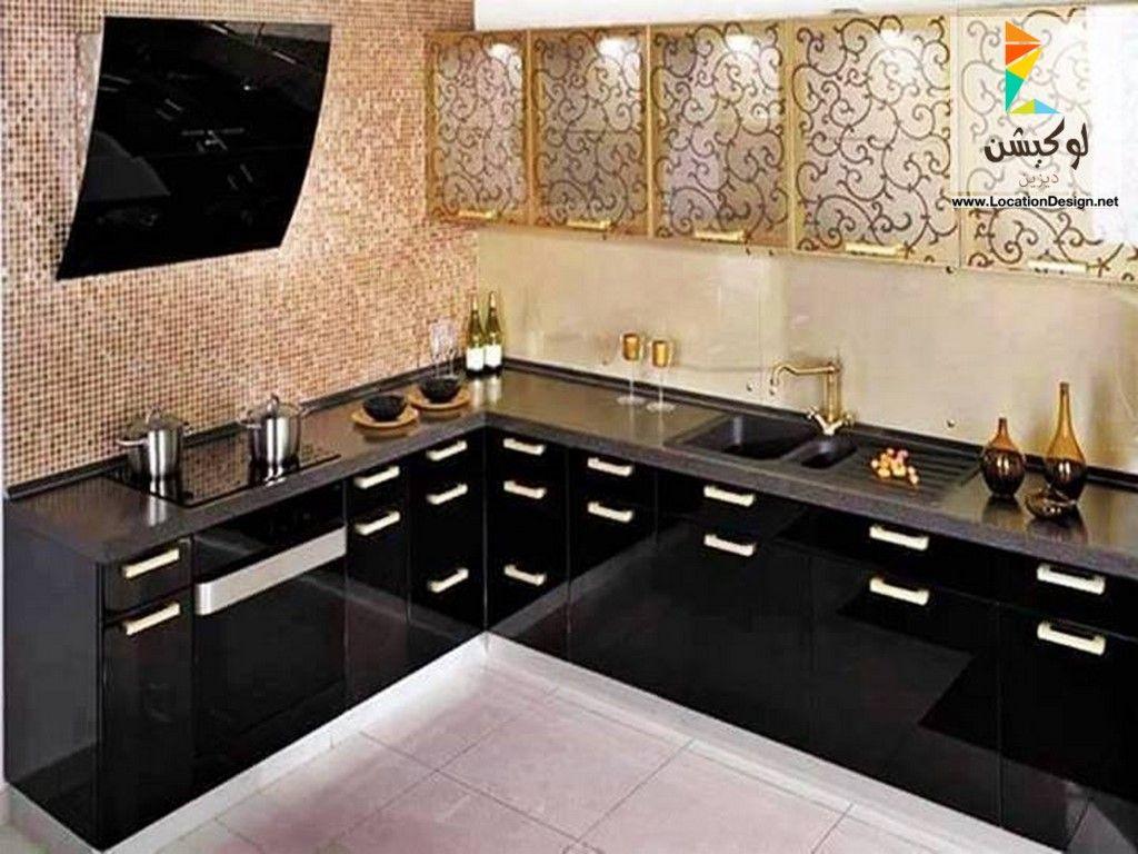احدث تصميمات و الوان مطابخ مودرن باشكال جديدة 2017 2018 لوكشين ديزين نت Elegant Kitchen Design Modern Kitchen Design Home Decor Kitchen