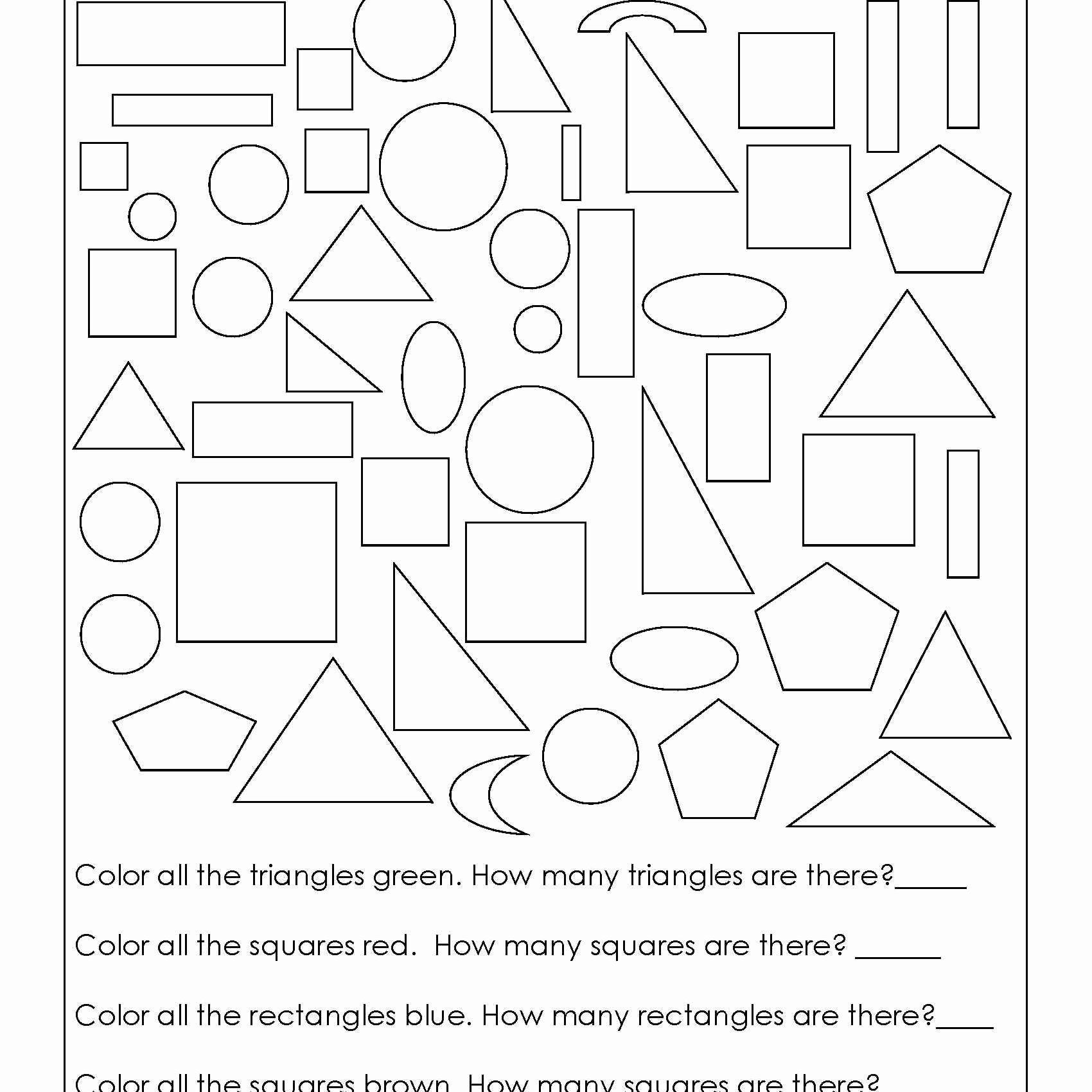 Holiday Multiplication Coloring Worksheets Beautiful