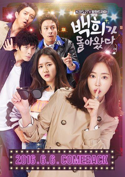 Baek hee has returned at dramanice dramafever ou viki pinterest baek hee has returned at dramanice stopboris Gallery