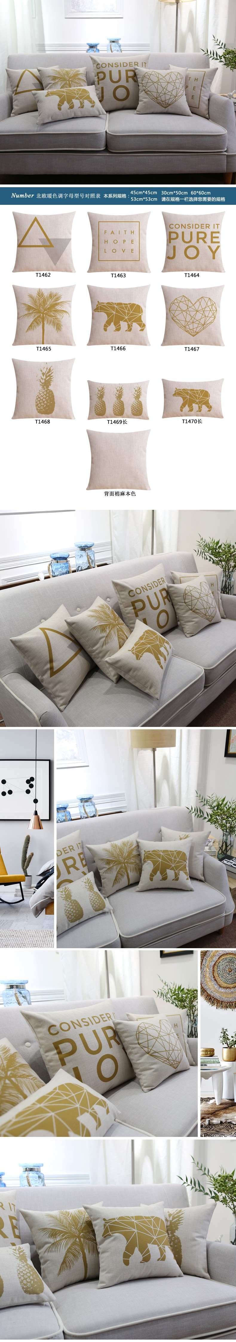 style Cushion cover Home Decor minimalist geometry pilows For