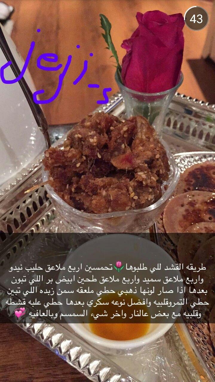 Pin By S Kaka On طبخ Yummy Food Dessert Coffee Drink Recipes Food Receipes