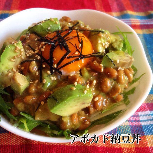 朝食ランチに♡アボカド納豆丼 by kiii♡