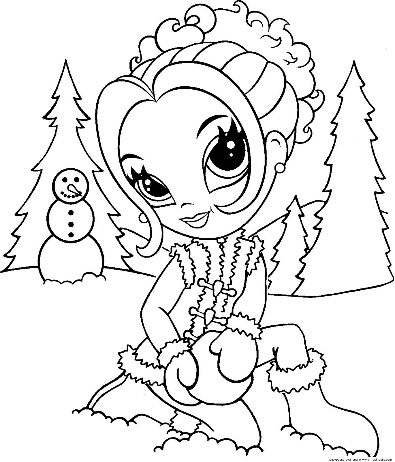 This is an image of Wild Lisa Frank Coloring Book