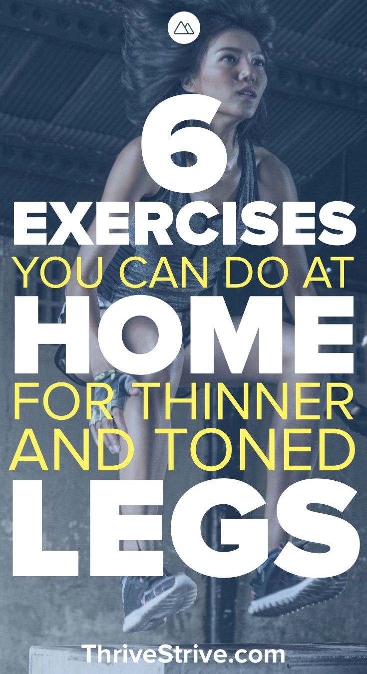 Want to get toned legs and lose weight quickly? These 6 exercises can be done at home and are great for getting shapely legs.