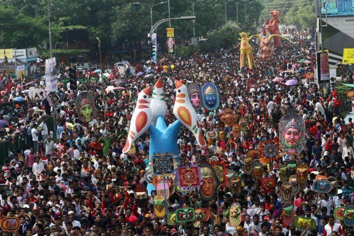 Pohela Boishakh Celebration The Daily Star Bengali new