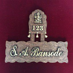 Decorative Name Plates For Home find this pin and more on name plate buy decorative name plates for homes S A Bansode Decorative Name Plate