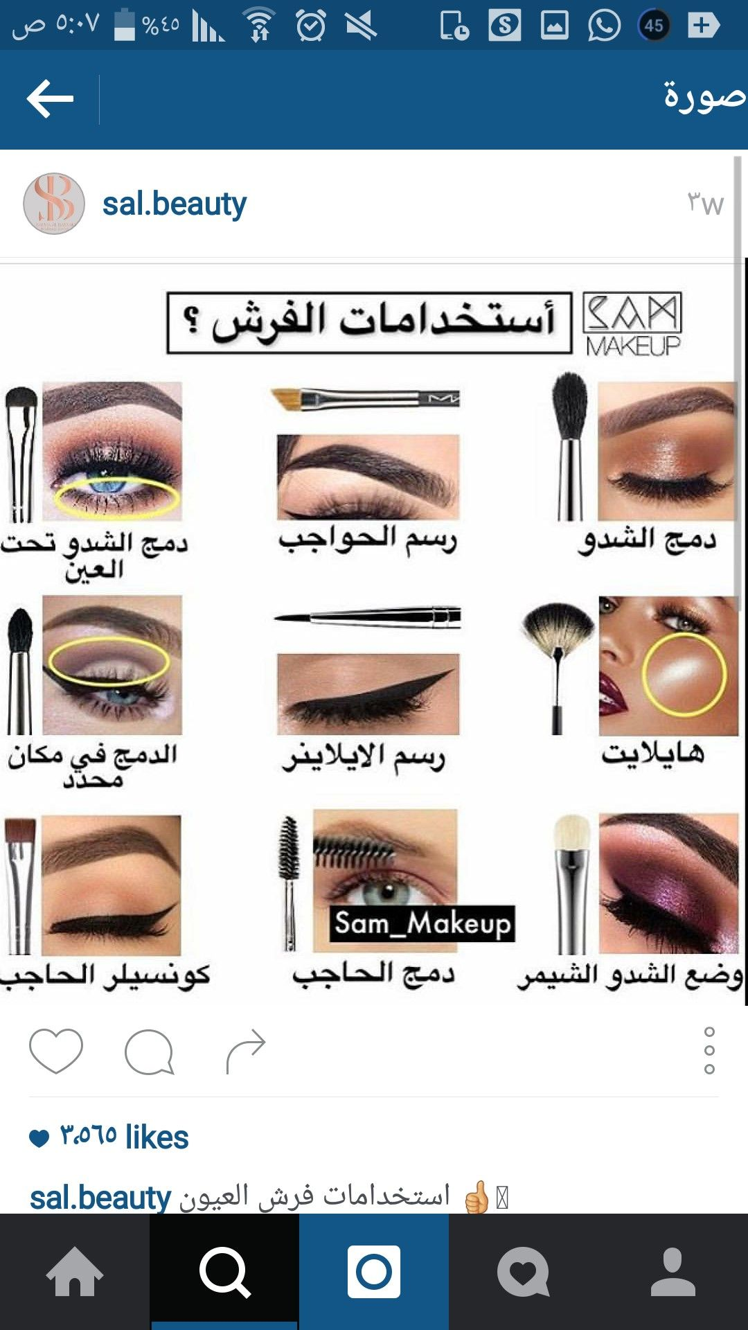 Pin By Layla 2017 On Makeup Pinterest Makeup Makeup Makeover Learn Makeup