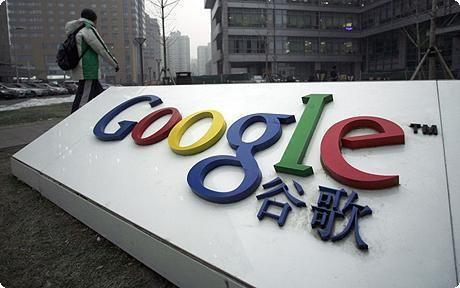 Serviços da Google novamente bloqueados na China