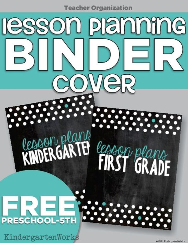 Lesson Planning Binder Covers - 4 Free Printables Lesson plan - teachers planning calendar