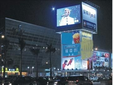 High Definition P10 Outdoor Advertising LED Video Screens in Slovakia (P10 outdoor led display) - China Outdoor Led Display Screen;outdoo...