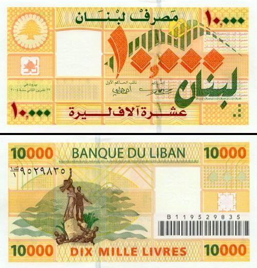 10000 Libano svarų.