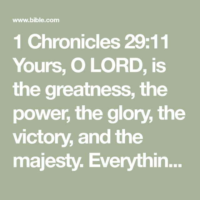 Living Room Translate To Indo: 1 Chronicles 29:11 Yours, O LORD, Is The Greatness, The