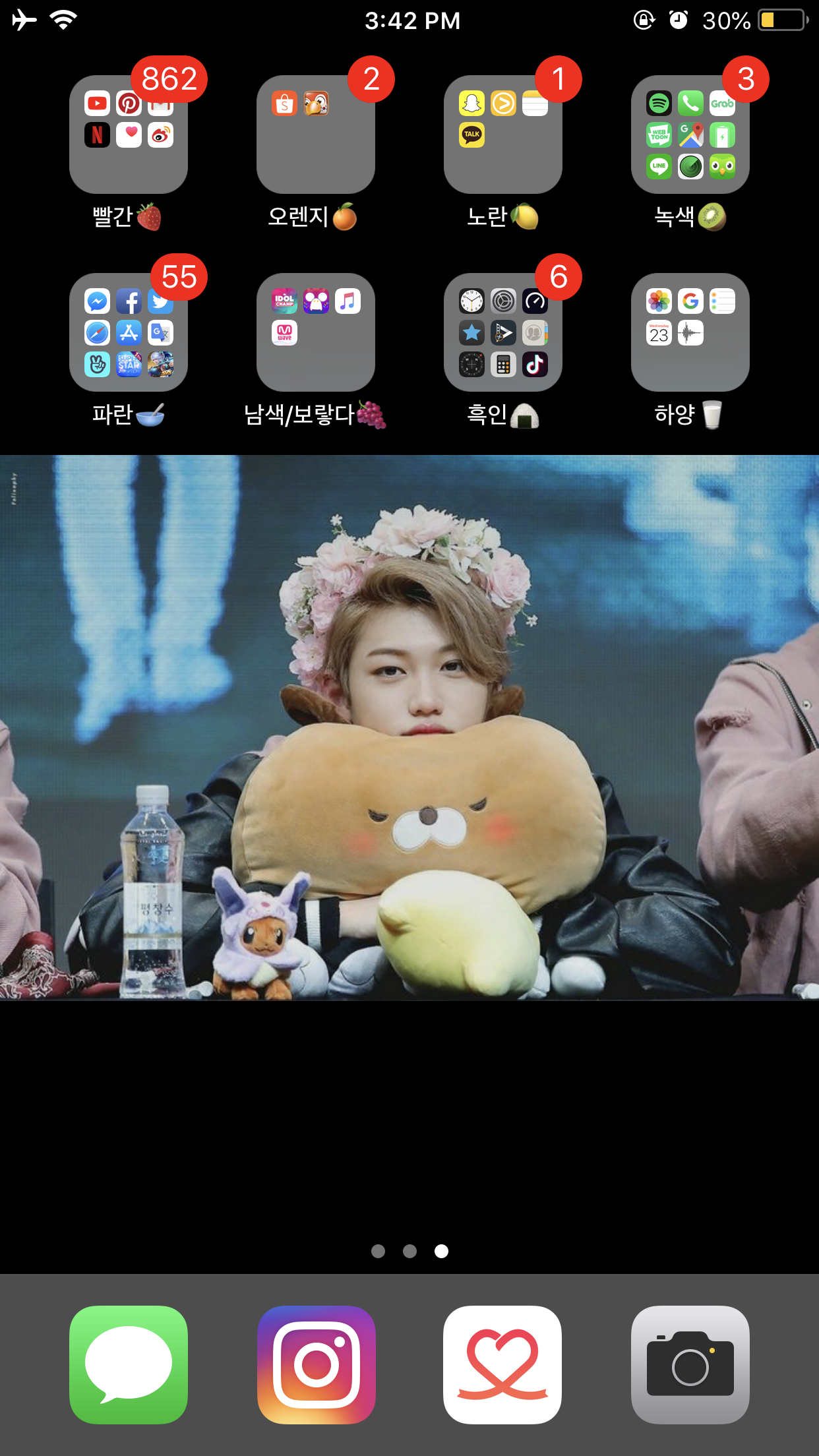 Color Coding Your Apps And Labelling Them In Korean Folders Is Such A Neat Way Of Being A K Pop Trash Kpo Iphone Layout Iphone Organization Organization Apps