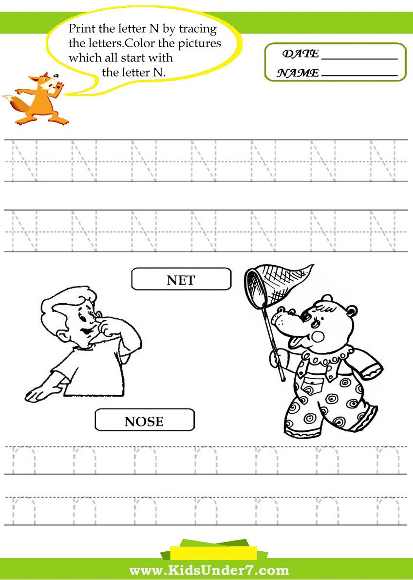 Workbooks traceable alphabet worksheets a-z : Alphabet worksheets.Trace and Print Letter N Traceable Alphabet ...