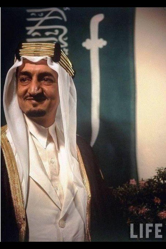 King Faisal Of Kingdom Of Saudi Arabia On Life Magazine In The 70 S Saudi Arabia Culture King Salman Saudi Arabia King Faisal