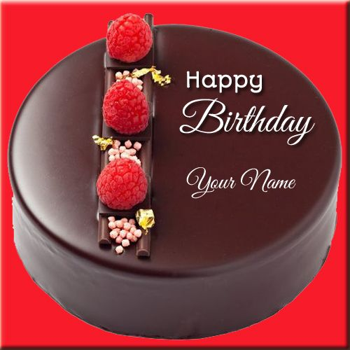 Write Name On Have A Lovely Birthday Wishes Cake Print