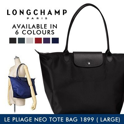 329af775a47   99.00 (▽67%)SG Local 100% Authentic Longchamp Le Pliage Neo Tote Bag 1899  (With Receipt)