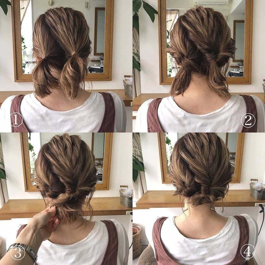 what a cute hairstyle tutorial to do at home shorthair